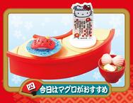 Hello Kitty Sushi Bar - 4