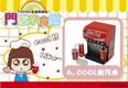 Caca Food Shop - 6