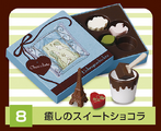 Ekinaka Sweets - 8