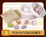 Ekinaka Sweets - 3