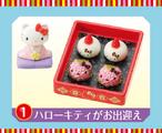 Hannari Japanese sweets shop - 1