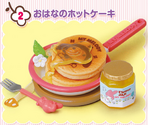 My Melody Ouchi Cafe - 2