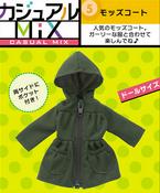 Petite Mode - Casual mix - 5
