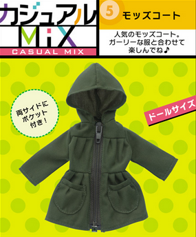 File:Petite Mode - Casual mix - 5.png