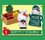 Hello Kitty Restaurant - 1