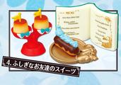 Pastry Shop In Wonderland - 4