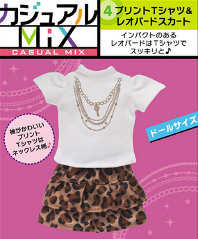File:Petite Mode - Casual mix - 4.png