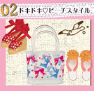 Petite Mode - Going Out Shoes & Bag Collection - 2