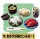 Fresh Sushi - 9
