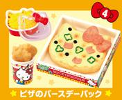 Hello Kitty Happy birthday - 4