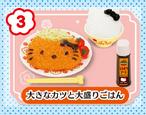 Hello Kitty Restaurant Spring - 3