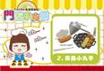 Caca Food Shop - 2