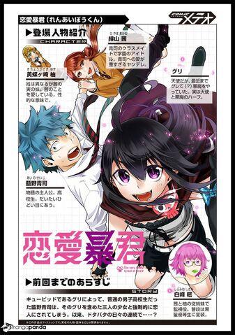 File:Slider Manga.jpg