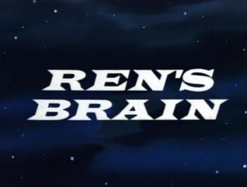 File:Ren's Brain.jpg