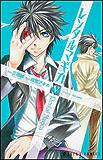 File:Manga5.jpg