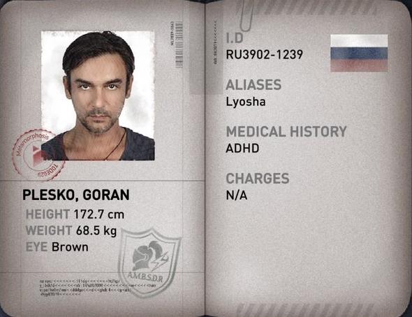 File:Goran Plesko ID.jpg