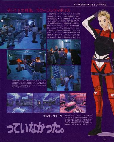 File:The PlayStation 035 Sep 1996 0049.jpg