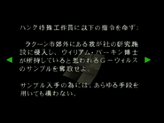 RE264JP EX Op instructions 02