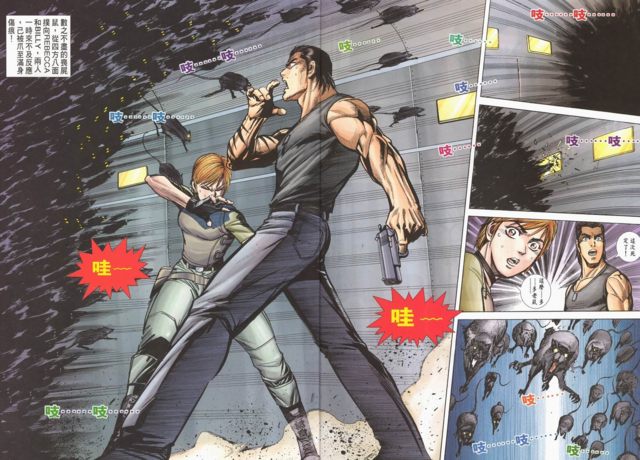 File:Biohazard 0 VOL.1 - pages 32 and 33.png