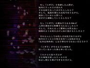 Wesker's Report II - Japanese Report 1 - Page 06