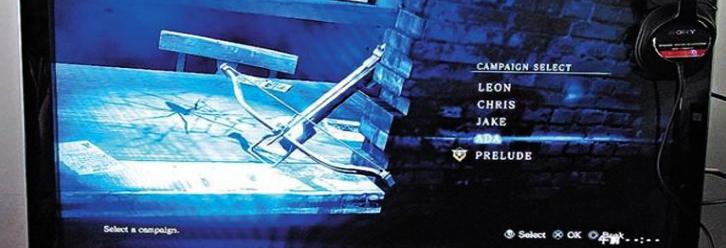 RE6 Campaign Screen