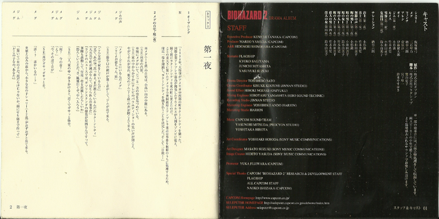 File:The Little Runaway Sherry booklet - pages 1 and 2.png