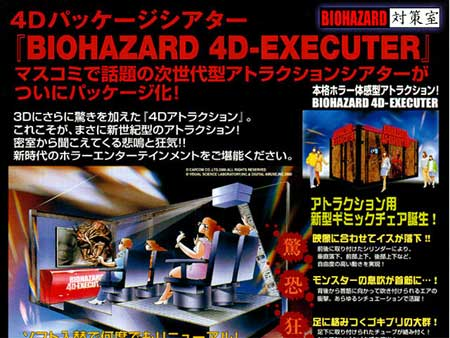 File:4D-EXECUTER advert.jpg