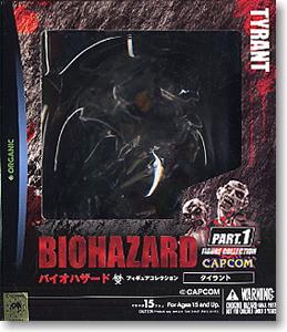 File:Biohazard Figure Collection - Tyrant - box.jpeg