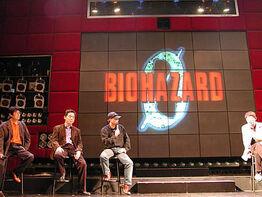 Biohazard 0 logo