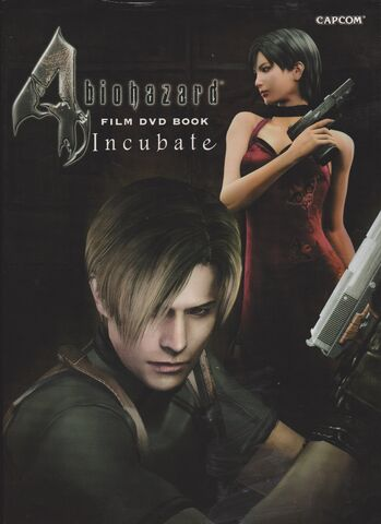 File:Biohazard 4 Incubate - front cover.jpg