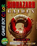 Biohazard Gaiden cover