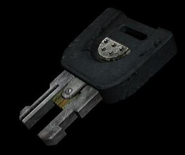 File:Shaft Key R.jpg