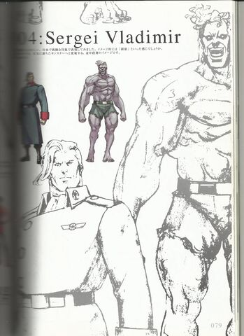 File:Art of Arts - scan 74.jpg