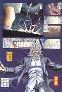 BIOHAZARD 3 Supplemental Edition VOL.1 - pages 11