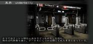 Underbelly Set Design Subway 1 - Japanese