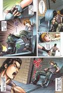 Biohazard 0 VOL.4 - page 14
