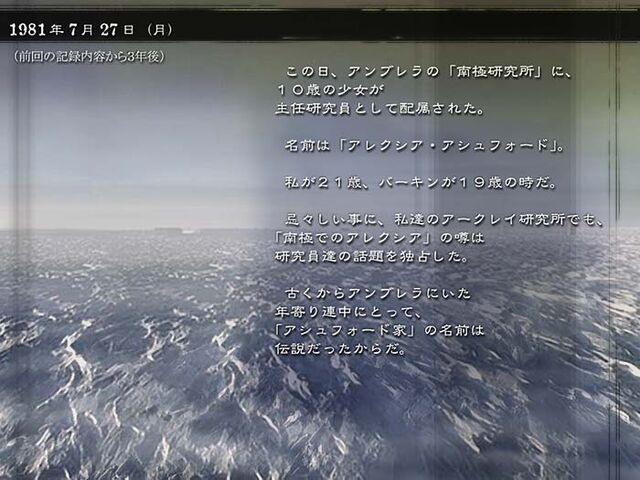 File:Wesker's Report II - Japanese Report 2 - Page 01.jpg