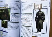 BIOHAZARD 2 Official Guide Book - неизвестно 2