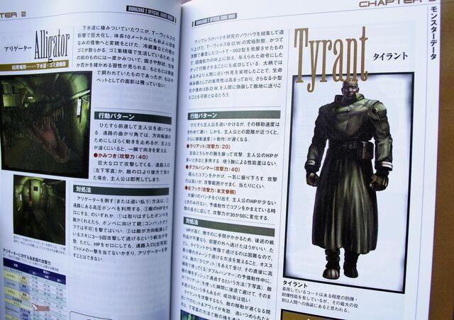 File:BIOHAZARD 2 Official Guide Book - неизвестно 2.jpg