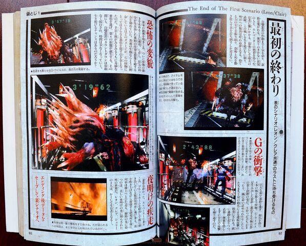 File:Biohazard 2 (V-Jump Magazine) Guide 93 - 92.jpg