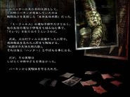 Wesker's Report II - Japanese Report 2 - Page 08