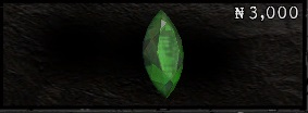 File:Emerald (marquise).jpg