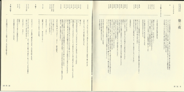 File:The Female Spy Ada Lives booklet - pages 9 and 10.png