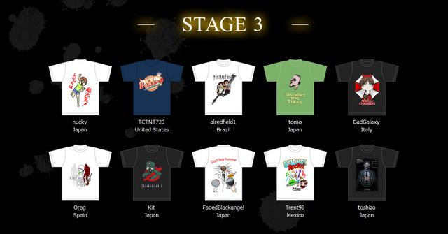 File:IGTSC Stage 3 runner ups.png