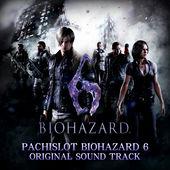 File:PACHISLOT BIOHAZARD 6 ORIGINAL SOUND TRACK cover.jpg