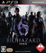 RE6-Box-Art-JP-PS3