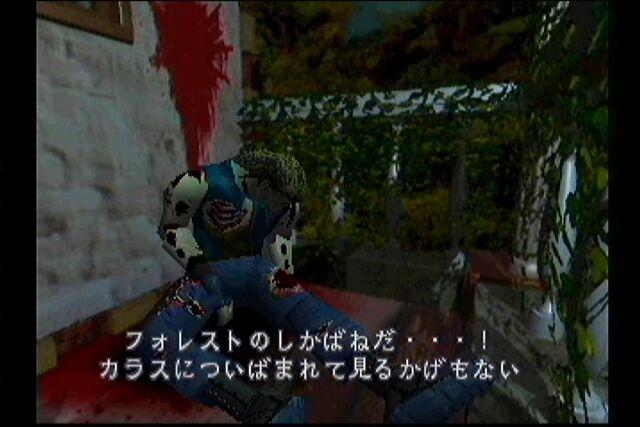 File:BIOHAZARD - 1995 - 10 - 04 - Sample Forest.jpg