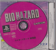 BIO HAZARD Trial Version - back cover