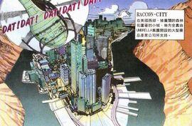 Raccoon City (King's Foundation)