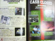 Biohazard Director's Cut V-JUMP Guide Book - scan 10